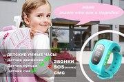 Детские умные GPS часы