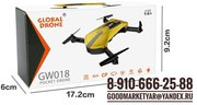 Компактный квадракоптер/дрон GW018 и JY018